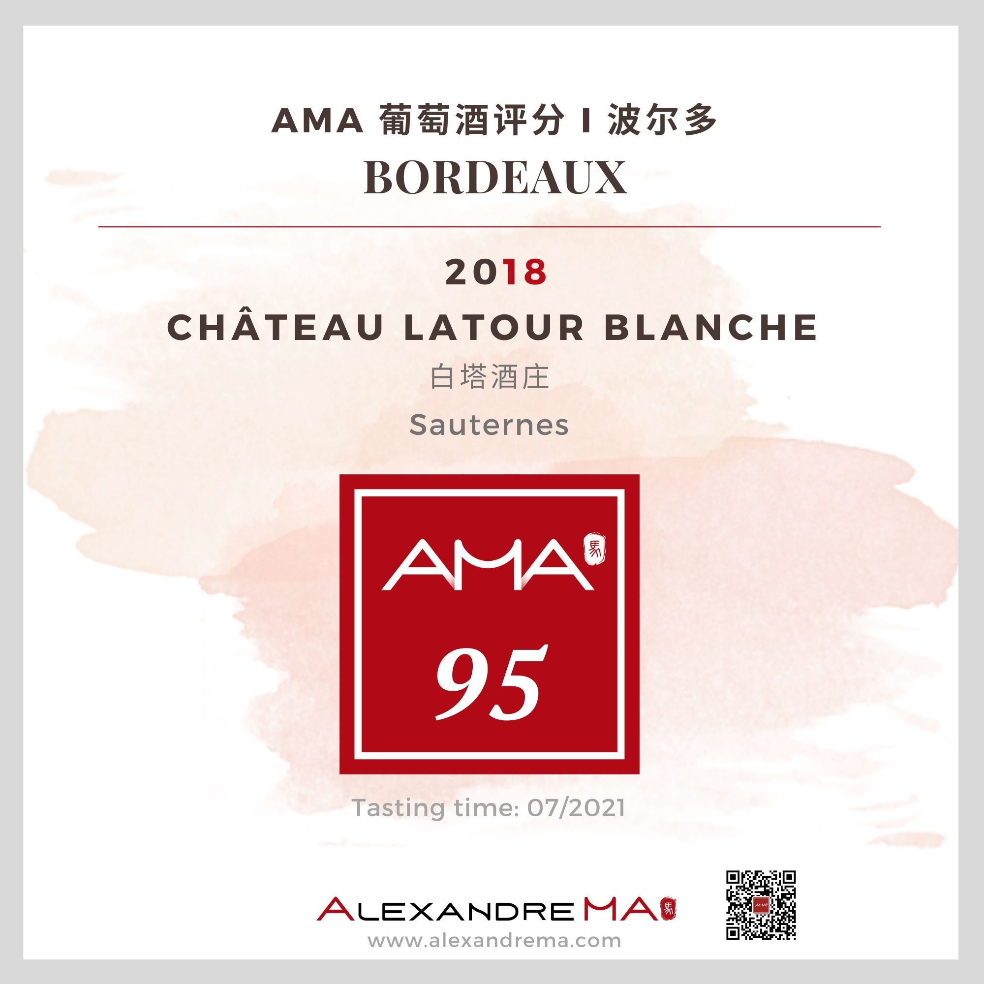 Château Latour Blanche 2018 白塔酒庄 - Alexandre Ma