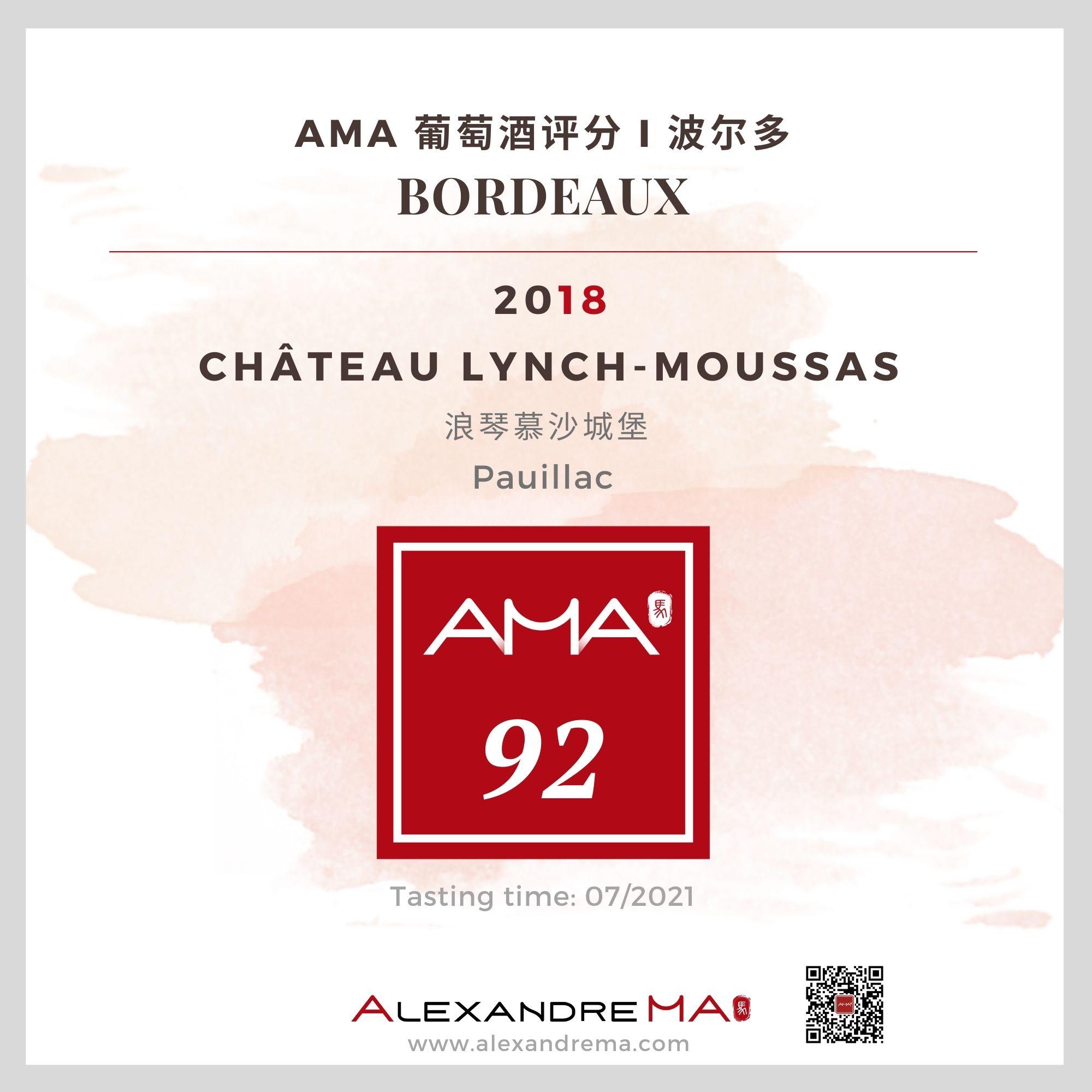 Château Lynch-Moussas 2018 - Alexandre MA