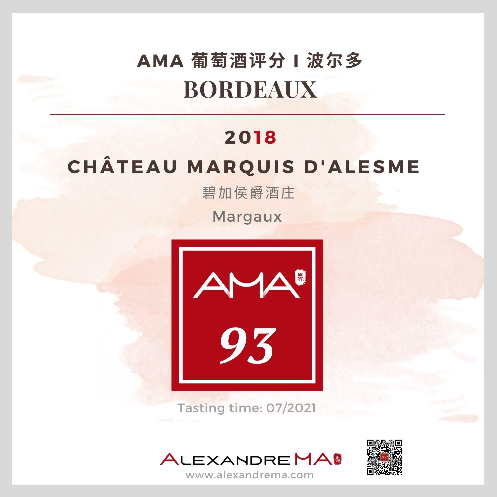 Château Marquis d'Alesme 2018 - Alexandre MA