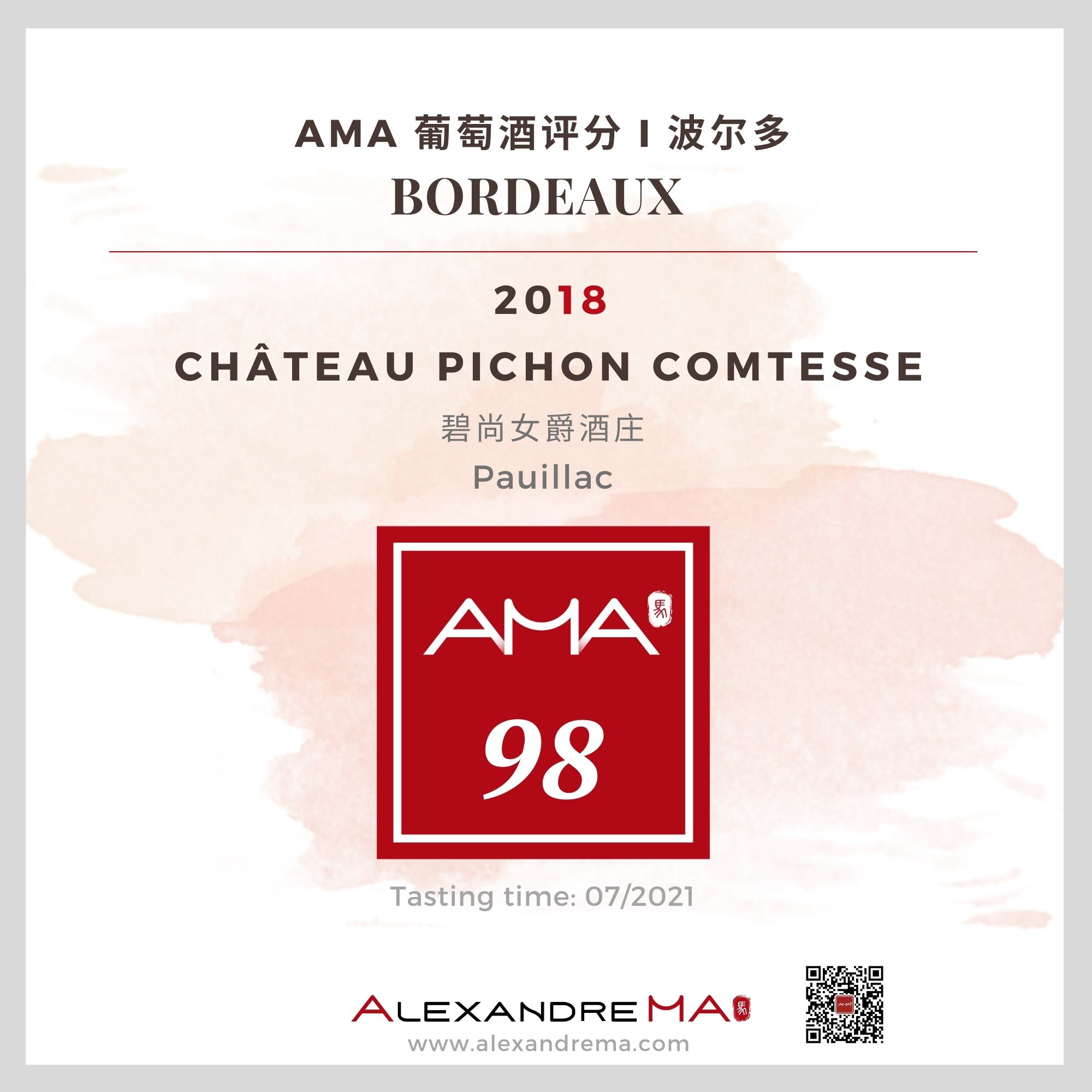Château Pichon Comtesse 2018 - Alexandre MA