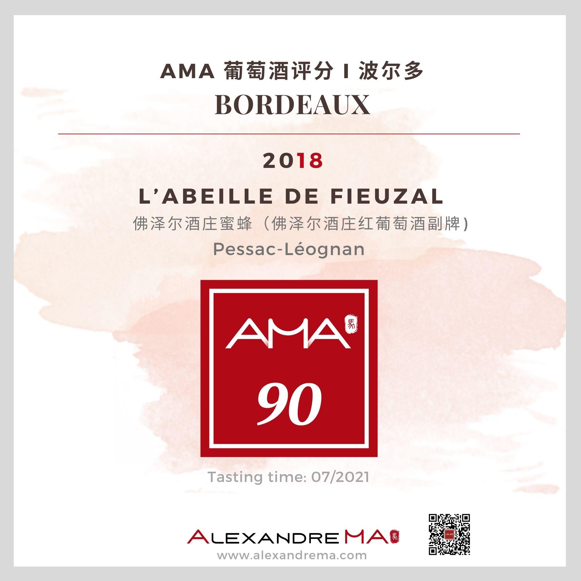 Château de Fieuzal – Abeille de Fieuzal 2018 - Alexandre MA