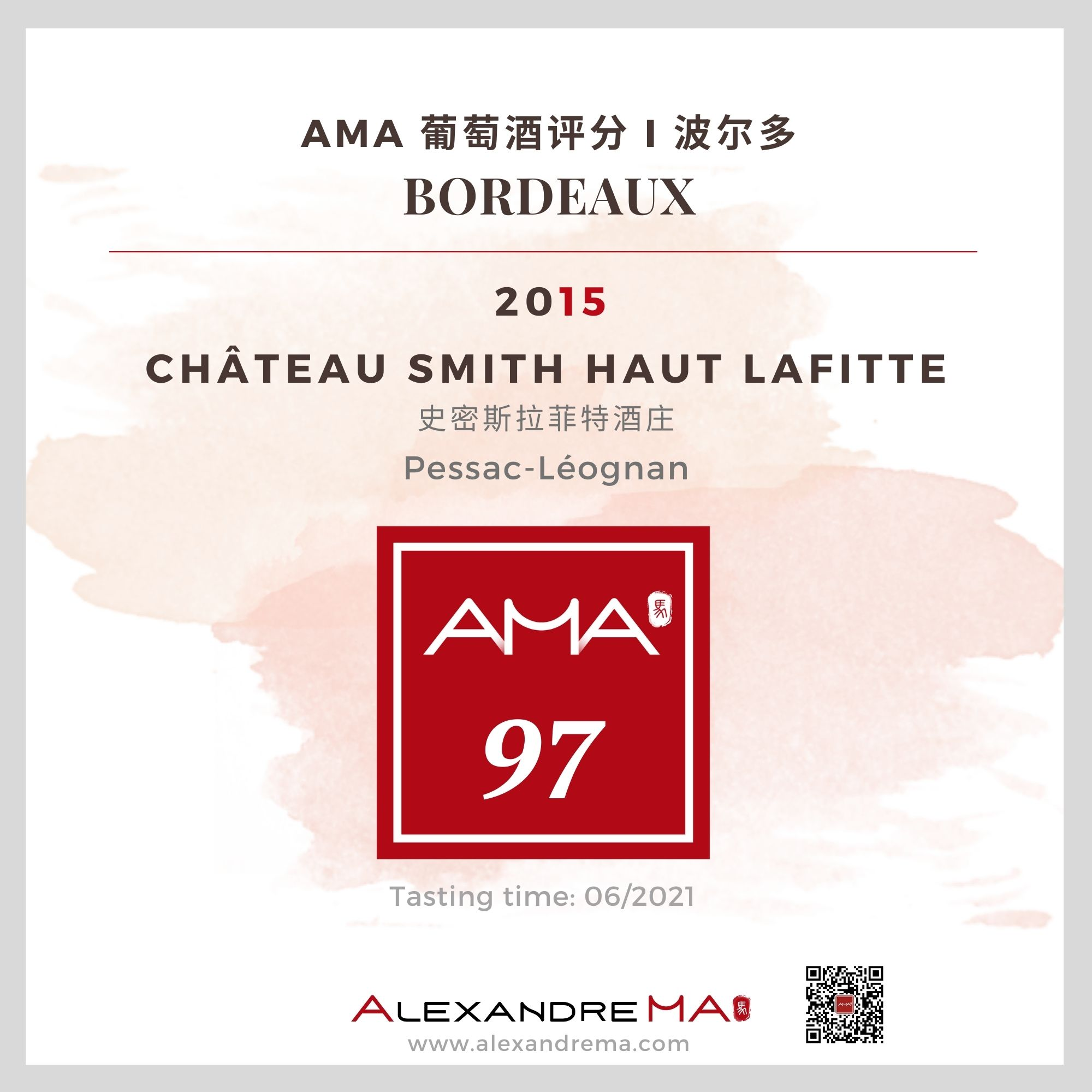 Château Smith Haut Lafitte 2015 - Alexandre MA