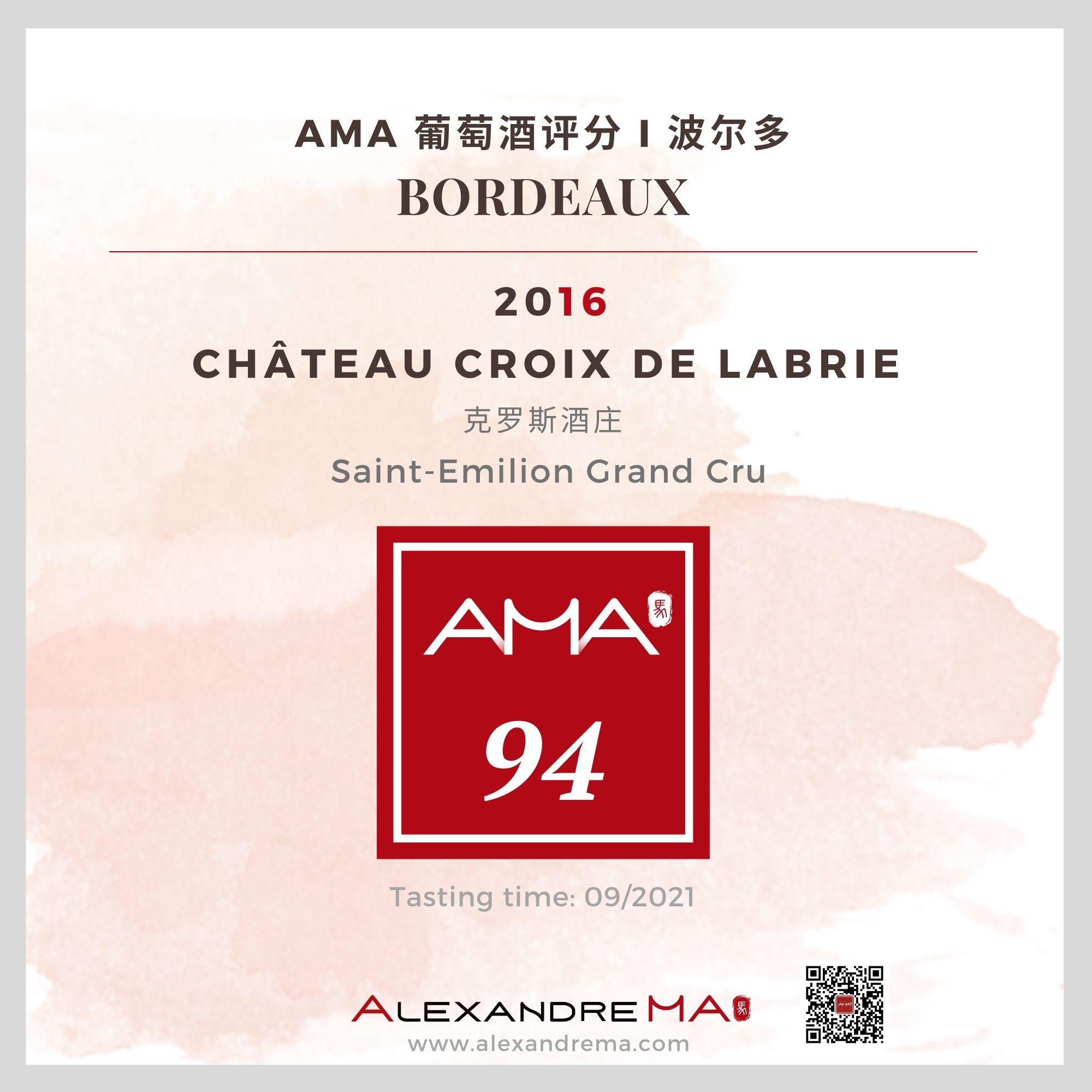 Château Croix de Labrie 2016 - Alexandre MA